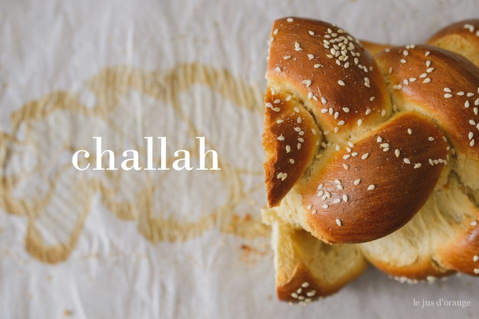 challah-2-2 (1)
