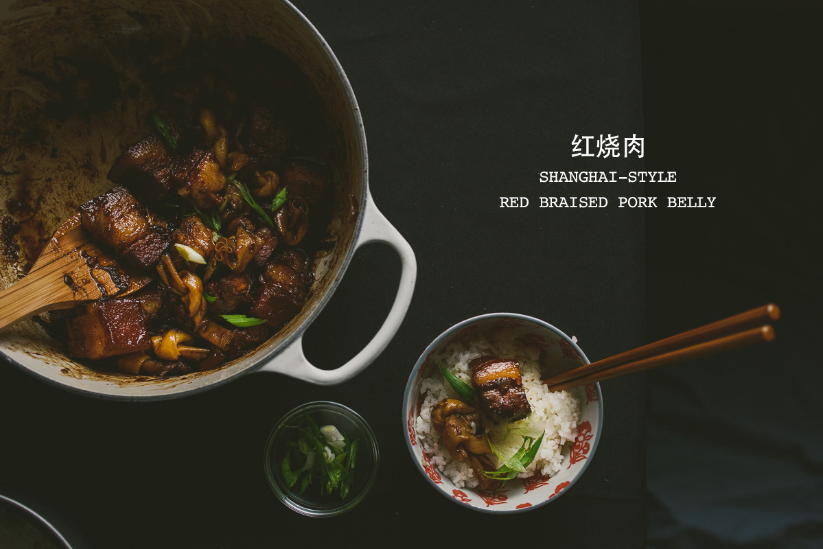 红烧肉 red-braised-pork-hong-shao-rou | le jus d