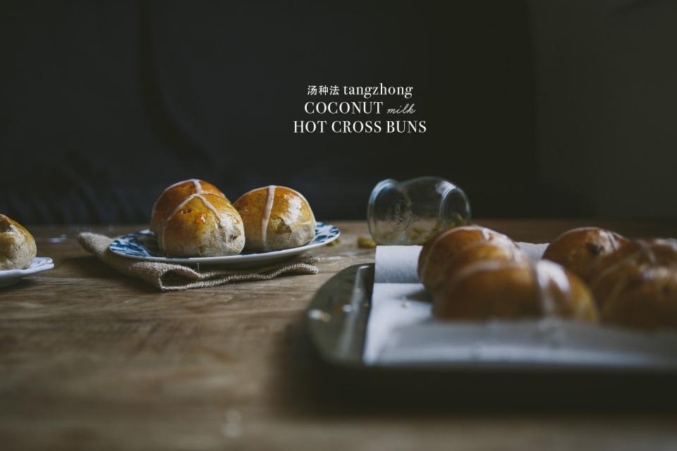 tangzhong coconut hot cross buns | le jus d'orange-32 copy